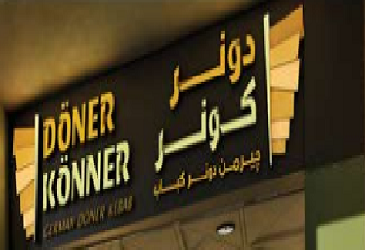 Are you looking for delicious doner kebab Resturant in Cairo , Egypt?  Every day, we offer you a new, delicious Doner konner Döner with Salad, Fries  and drink At Galleria Moon Valley Mall ! At Doener Koenner Resturant You  can order sandwiches in their special bread or as a wrap. You have a choice of  veal, chicken or mixture.  Doner Kebab order online and deliver it from your Doner konner Resturant  delivery service!